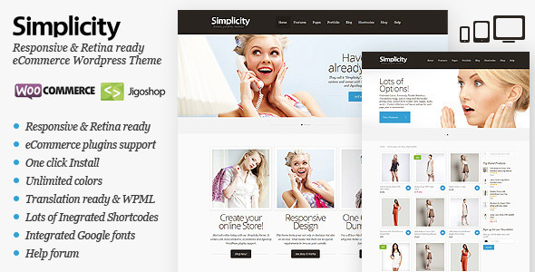 Simplicity eCommerce Theme